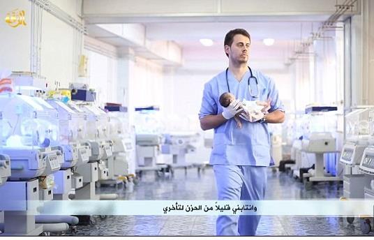 ISIS Medical Video