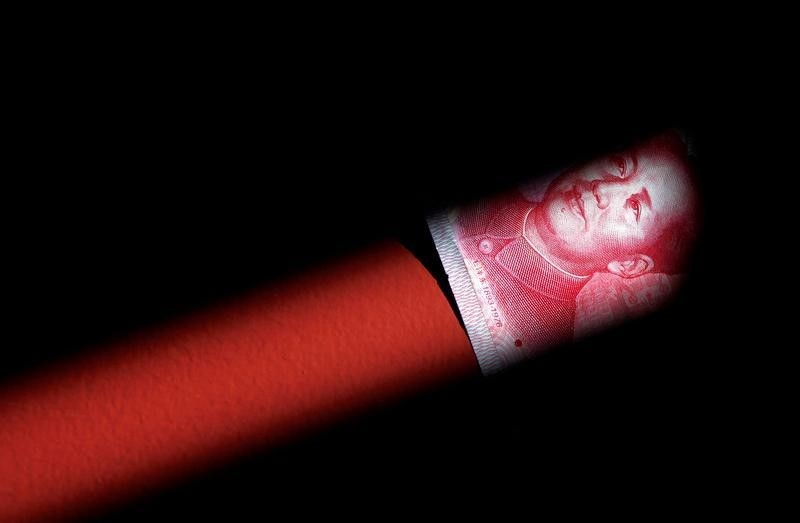 China's yuan firms as companies cover short positions   The Fiscal Times