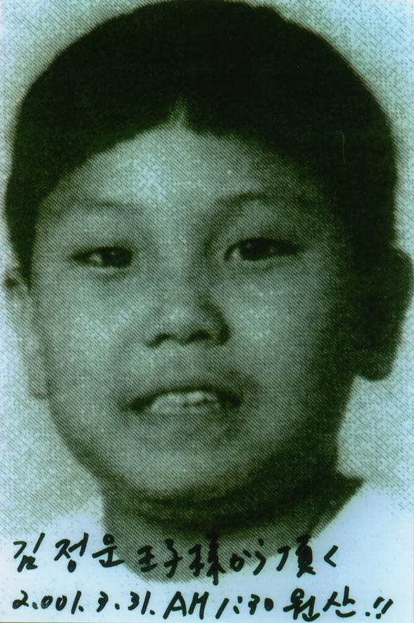 <p>A boy identified by South Korean TV station KBS as Kim Jong-un, the third son of North Korean leader Kim Jong-il, is seen in this undated photo provided by a Japanese national known as Kenji Fujimoto in Tokyo June 4, 2009. Fujimoto said he was a cook