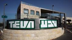 A building belonging to Teva, Israel's largest company with a market value of about $57 billion, is seen in Jerusalem
