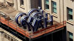 A Yahoo logo is seen on top of the building where they have offices in New York City, U.S., July 25, 2016.  REUTERS/Brendan McDermid